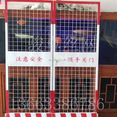 人货运料电梯门 烤漆安全基坑护栏网 现货供应警示围栏