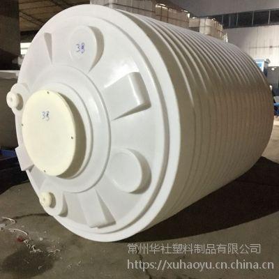 厂家直供抗老化滚塑一次成型10吨化工储罐
