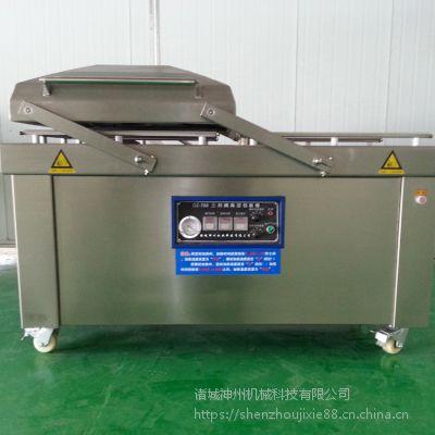 商用冷冻食品蔬菜全自动多功能包装机 不锈钢双室真空机 诸城神州