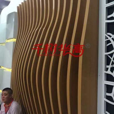 江苏-南京室内木纹铝方通 吊顶背景墙弧形创意装饰