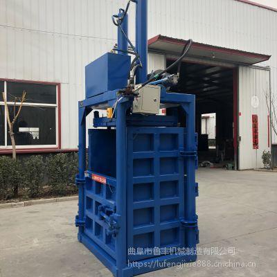 浙江省舟山市立式废纸打包机家用40吨液压打包机多少钱一台