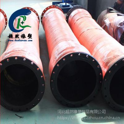 法兰大口径排水管 钢丝骨架大口径胶管 丁腈橡胶耐油