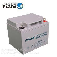 爱维达蓄电池E-40-N/12V40AH太阳能EPS电瓶UPS直流屏