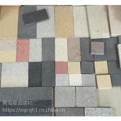 供青海果洛仿花岗岩砖和大通光亮砖