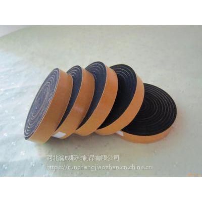 厂家直销胶粘制品,专业生产厂家,规格齐全,加工定制
