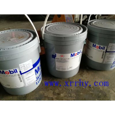 原装进口美孚(SHC 系列)TEMP SHC 100高温润滑脂
