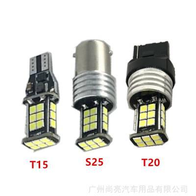 汽车LED刹车灯泡S25 1157 3030 24smd改装超高亮流氓 1156倒车T20