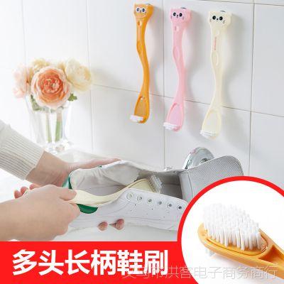 多功能卡通双头长柄洗鞋刷塑料鞋刷刷鞋清洁刷洗衣刷清洁刷软毛