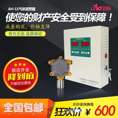 奥鸿电子科技液化气报警器 可燃气体探测器 证书齐全