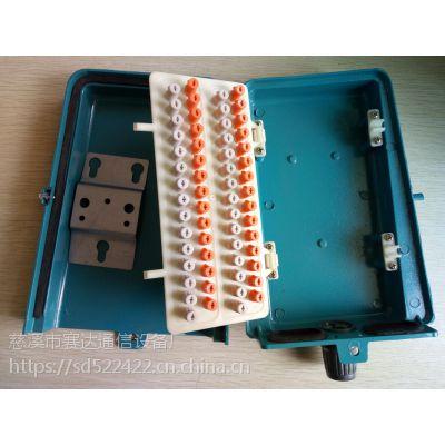30对电话分线盒(电信款)电缆接线盒参数