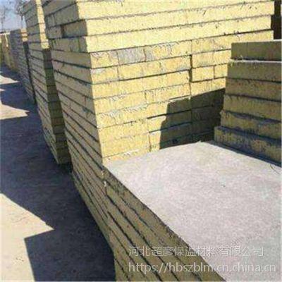 南宫市施工8公分国标水泥岩棉复合板规格型号