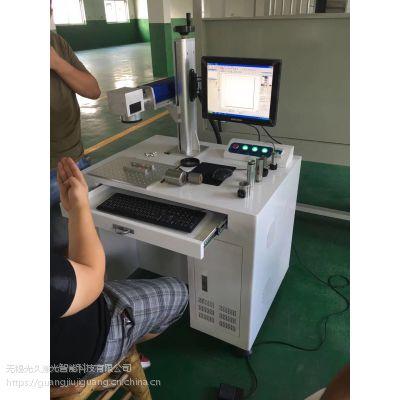 淮安 盐城滨海机械标牌 钢件激光雕刻机 铭牌刻字机镭射机光久激光科技