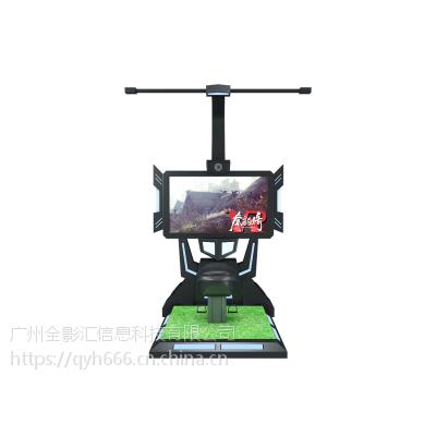 全影汇VR 供应 VR战马 VRH-01