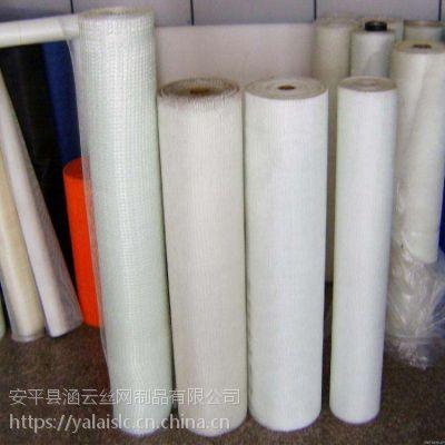专业生产抗裂防裂玻纤网格带 内外墙防护耐碱墙体保温玻璃纤维网格布