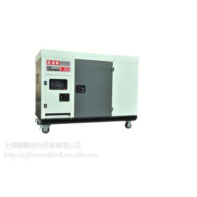 25千瓦静音式柴油发电机价格