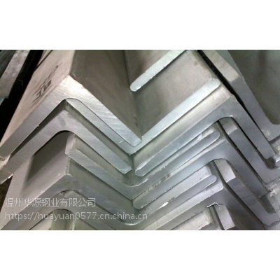 2520不锈钢角钢大连310s耐高温角钢现货批发价格
