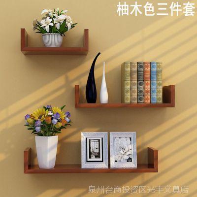 酒店挂架产品墙上置物架免打孔宿舍用北欧挂墙式壁式放书卧室饰品