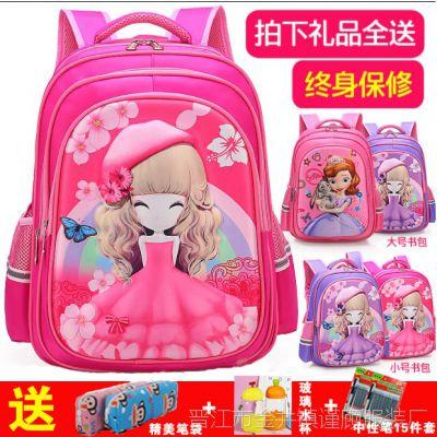女童书包小学生女生1-3-4-6年级减负轻便可爱韩版时尚女孩公主5