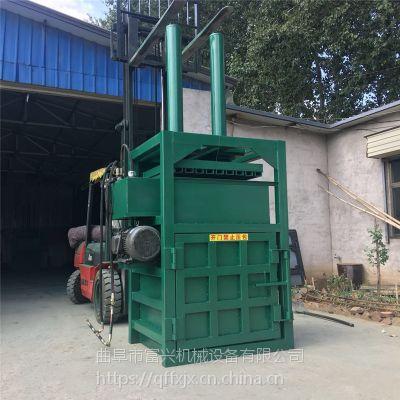 富兴废料打包机 立式液压废品压块机 油桶涂料桶压扁机报价