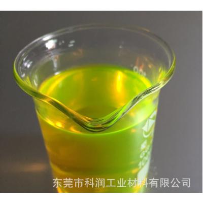 厂家供应科润KR-530 全合成 OEM 水溶性 蓝宝石玻璃磨削液