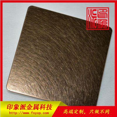 佛山厂家供应201乱纹古铜不锈钢板/古铜色不锈钢板图片