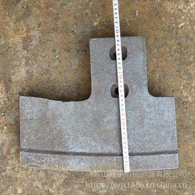 供应江阴豪盛2000型混凝土搅拌机高耐磨 叶片