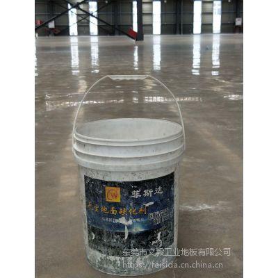 混凝土地面找平、虎门厂房水泥地固化、石龙水泥地面抛光