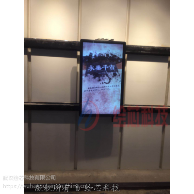 咸宁档案馆多媒体互动