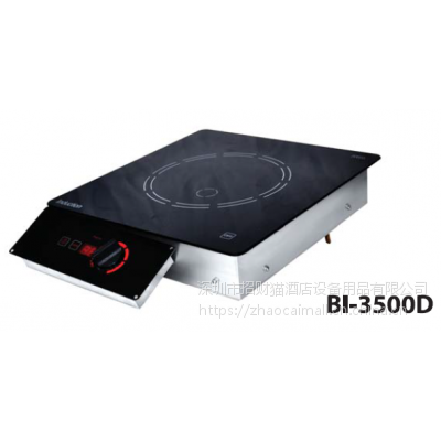 PRECISE BI-3500D嵌入式单头平板电磁炉