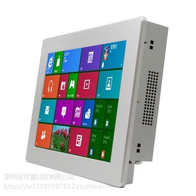 深圳厂家直销工业平板电脑批发
