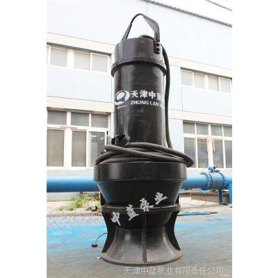 供应大口径大流量潜水泵