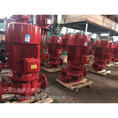 消防泵消防水泵XBD4.0/45-L喷淋泵厂家,消防增压水泵XBD3.8/45-L室内消火栓泵