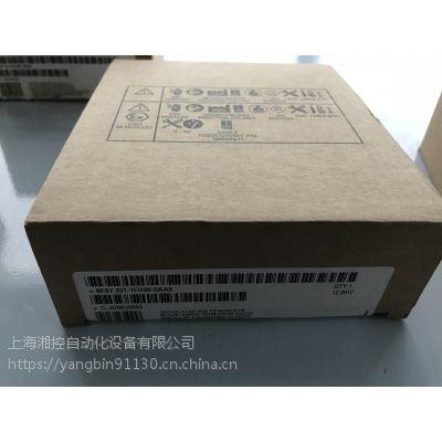 供应西门子plcS7-300 原装正品现货