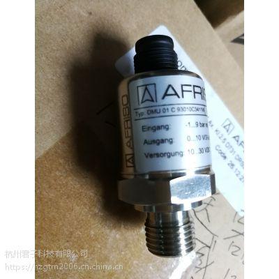 EPP/EPS设备专用德国AFRISO压力传感器/电接点压力表/耐震压力表
