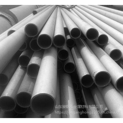 2205不锈钢管厂家直销(太钢国内资讯)