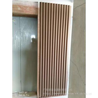 厂房改造装饰长城板-墙身装饰木色凹凸铝单板吊顶材料