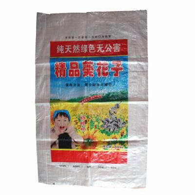 瓜籽编织袋制造-临沂市兆银彩印包装厂-耐用瓜籽编织袋制造