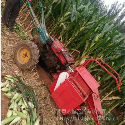 手扶玉米收获机 小型掰棒子机 秸秆粉碎一体机