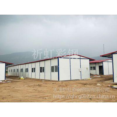 内蒙古抗风活动房赤峰彩钢板房销售