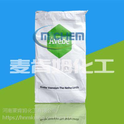 荷兰艾维贝淀粉醚FP6 进口淀粉醚 提高粘接砂浆抗下滑能力