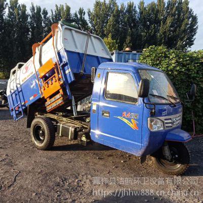 时风自装卸4立方三轮挂桶式垃圾车报价