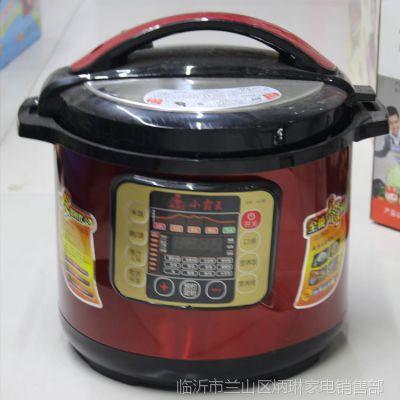小霸王商用12L大容量电压力锅电饭煲煮粥锅多功能智能预约