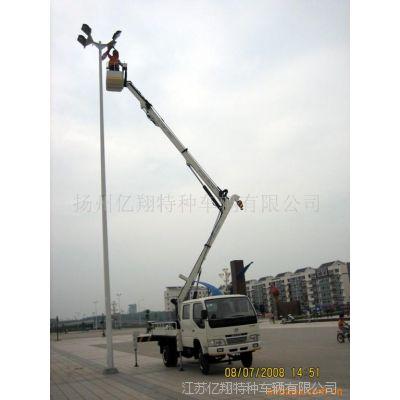 JQ-14高空作业车 广告用折臂高空作业平台车