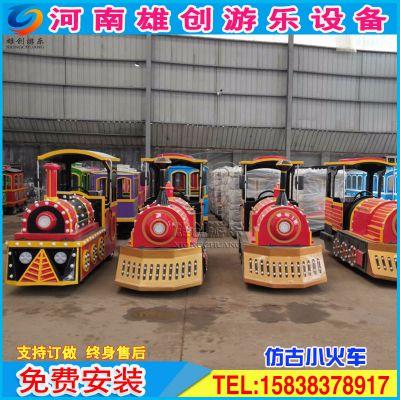 郑州厂家热卖无轨小火车商场广场可坐人托马斯复古小火车
