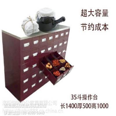仙桃不锈钢中药橱草药调剂不锈钢spcc钢板