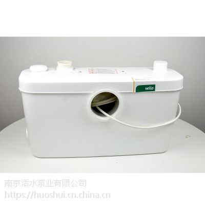 【南京上门】德国威乐污水提升器HiSewlift3-35别墅地下室洗手盆淋浴盆洗衣机自动排污