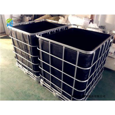 1立方敞口iBC吨桶、500L污水运输桶\1.5吨化工罐【华社】