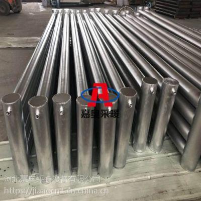 d133-3-7钢制光排管散热器@滨州光面管换热器规格型号-德圣玛