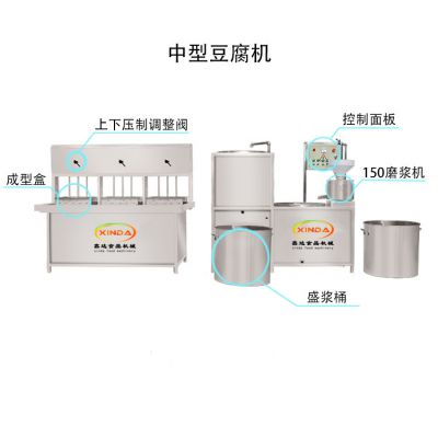 商用全自动豆腐机 不锈钢豆腐机器 节能环保好操作