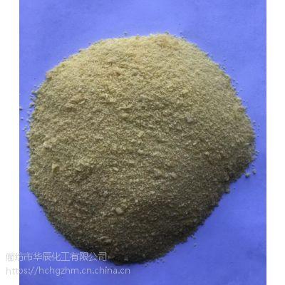 金黄色聚铝PAC-工业级【30%】聚合氯化铝-絮凝把团剂-华辰聚铝工厂